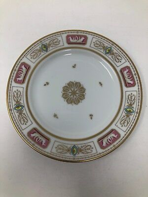 Woodmere White House John Quincy Adams Dessert Plate