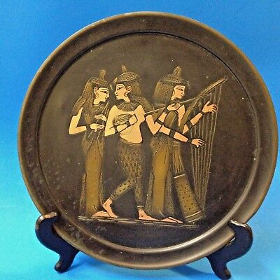 Vintage  Copper Bronze Wall Plaque - Egyptian Musicians - 25.5cm  Round Tray