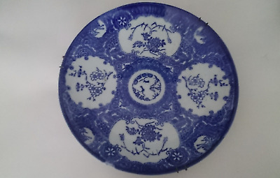 Chinese Antique Blue & White Export Porcelain Charger