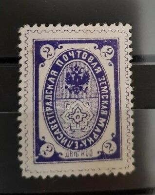 Stamps Russia