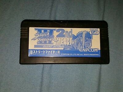 Capcom JAMMA CPS3 CPSIII Street Fighter 3 III Dead Cartridge ***Free Shipping***