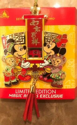 Hong Kong Disney pin HKDL 2019 Lunar New Year MA Exclusive LE Jumbo Mickey Duffy