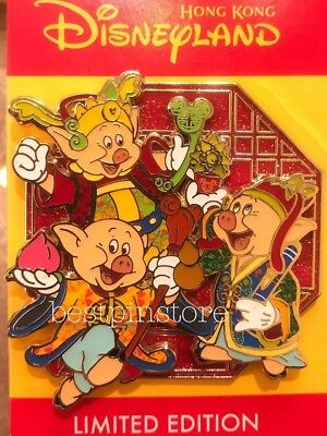 Hong Kong Disney pin HKDL 2019 Lunar New Year LE Pin - Three Little Pigs CNY Pin
