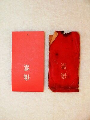 Japanese Medic Wound Cards