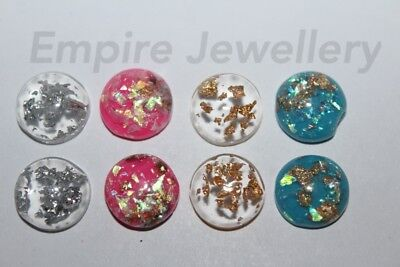 8 x Mixed Colour Gold & Silver Fleck Resin Flatback 12x12mm Cabochon Cameo