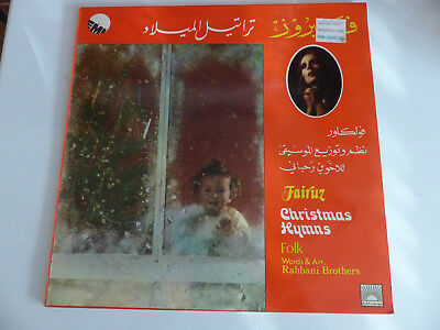 rare VINYL LP FAIRUZ christmas hymns RAHBANI Brothers EMI 1977 / very good!!!!