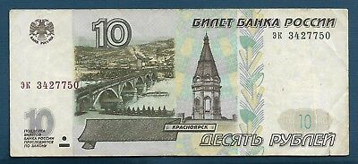 Russia 10 Rubles, 1997 / 1997 issue, VF tear
