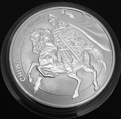 2017 South Korea Chiwoo Cheonwang 1oz .999 Silver Bullion Coin RARE LOW MINTAGE