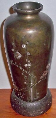 Antique Chinese Vase with Inserted Silver Flowers Signed Weighted Bronze