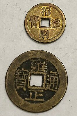 Lot of 2 Mixed China and World Coins