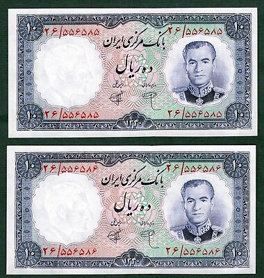 LOT # 2 Middle East BANKNOTE PAIR 10 RIALS M.REZA SHAH 1961, Pick 71 UNC