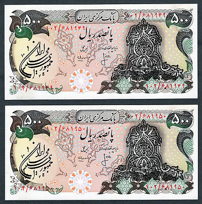 LOT # 6 Middle East BANKNOTE PAIR 500 RIALS M.REZA SHAH, Pick 124a UNC