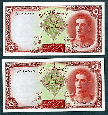 LOT 7 #  Middle East BANKNOTE PAIR 5 RIALS M.REZA SHAH 1944, Pick 39 AUNC