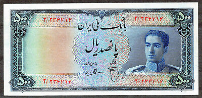 LOT# 8 Middle East BANKNOTE 500 RIALS M.REZA SHAH 1951, Pick 52 VF