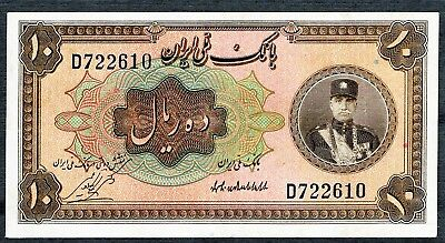 LOT #9 RARE Middle East BANKNOTE 10 RIALS REZA SHAH 1932, Pick 19 XF/AUNC
