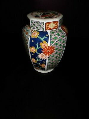 Ginger Jar From Japan With Lid Urn Octagon Porcelain Floral Green Red Blue Gloss