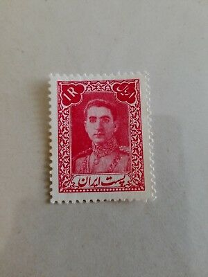 IRAN 1942 TO 1946 SHAH of Iran set..one Rial shah stamp in MINT condition MNG