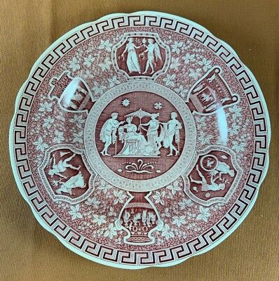 """Spode Archive Collection Cranberry """"GREEK"""" Luncheon Plate 9 ¼"""" England"""