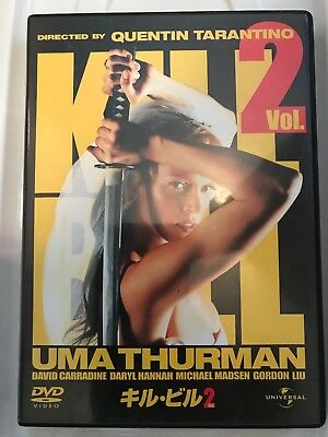 Kill Bill Vol.2 DVD Original Japanese Edition 2004 Good condition