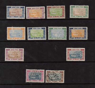 1896 Montenegro 1 - 50 Hoby MLH  1 - 2  NOP Used  12 Stamps