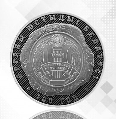 Belarus 2019 Judicial authorities of Belarus 100 years 10 Rubles Silver Coin