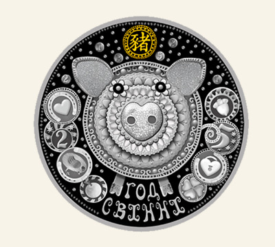 Belarus 2018 Year Of The Pig 20 Rubles Silver Coin 2019 Chinese Lunar calendar