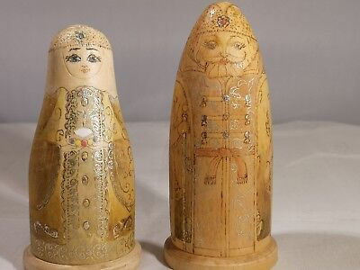Russian Carved Wood (Bamboo?) King And Queen Figures, Chess Figures? Not Nested!