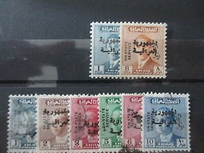 Iraq 1958 official service lot collection (270)