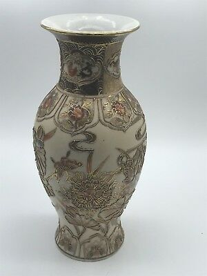 Vintage Chinese Vase In Beautiful Bronze/Gold Colourways