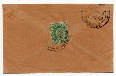 1914 Oman To India Cover, India Stamp Used In Muscat, Nice Cancels, Wow