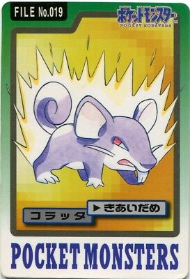 019 Japanese 1997 BANDAI Carddass Vending Pokemon Card EXCELLENT+ Ratatta No