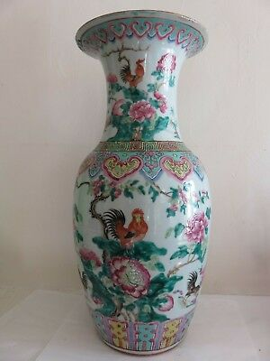 Ancien Vase Porcelaine De Chine Famille Rose Antique Chinese Porcelain Vase 19Th