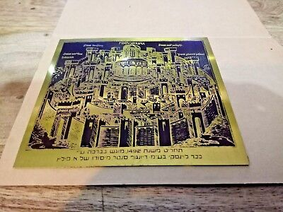 VINTAGE Jerusalem by etching from 1492 (1973-1974)