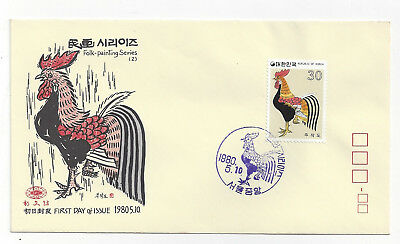 1980 Cacheted  Korea Korean First Day Cover FDC Scott Stamp 1174 2