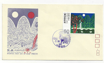 1980 Cacheted  Korea Korean First Day Cover FDC Scott Stamp 1066