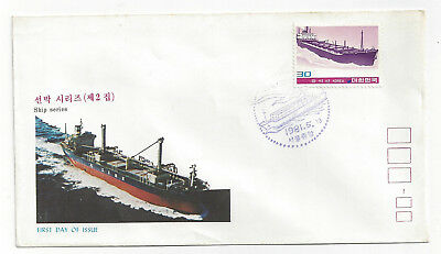 1981 Cacheted  Korea Korean First Day Cover FDC Scott Stamp 1209