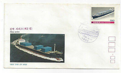 1981 Cacheted  Korea Korean First Day Cover FDC Scott Stamp 1210