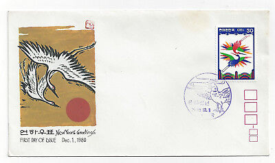 1980 Cacheted  Korea Korean First Day Cover FDC Scott Stamp 1227
