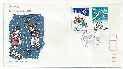 1981 Cacheted  Korea Korean First Day Cover FDC Scott Stamp 1244
