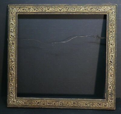 Beautiful Large Antique 1800's Embossed Border French Frame  22 3/4 x 21 1/2