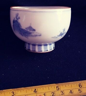 Small Japanese ceramic bowl with a makers mark