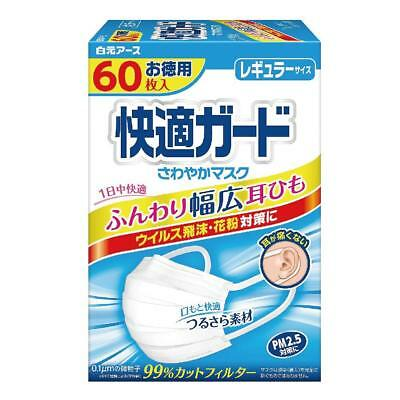 Earth Comfortable Guard Refreshing Face Mask Regular Size 1 Box Japan Import