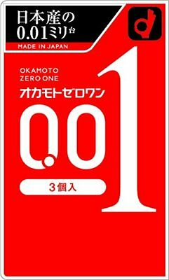 OKAMOTO ZERO ONE Condoms 0.01mm 3pcs Polyurethane Condom New Japan