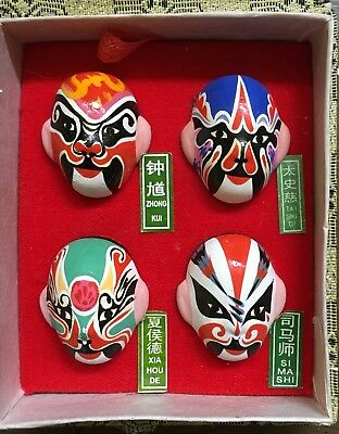 Vintage Chinese Opera Masks in Original Box Set of 4