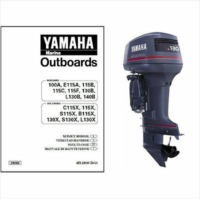 Yamaha 100 115 130 140 HP 2-Stroke Outboard Motor Service Repair Manual CD
