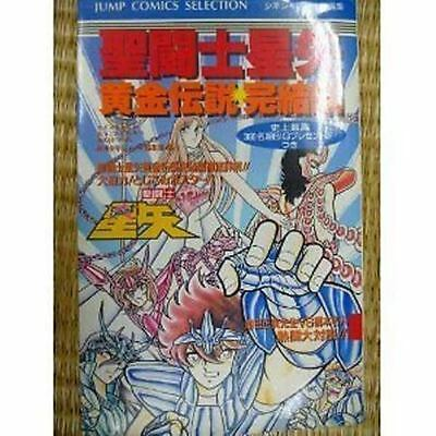 SAINT SEIYA 1988 Famicom BOOK ANIME KURUMADA SHINGO ARAKI GOLDEN LEGEND CHAPTER