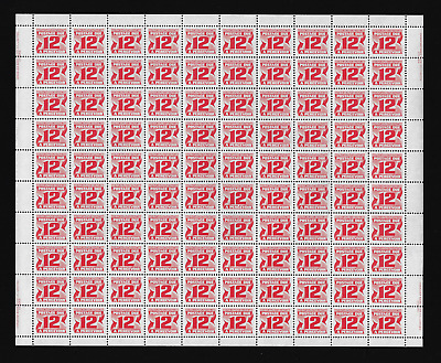 "Canada Stamps — Full Pane of 100  — 1977, ""Fourth Issue"" #J36a — MNH"