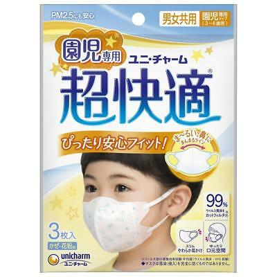 Unicharm Super Comfort Mask For kids 3 sheets Face Mask (3 to 6 years old) Japan