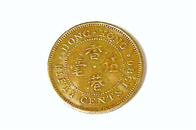 HONG KONG 50 cent 1980. Very nice COLLECTABLE