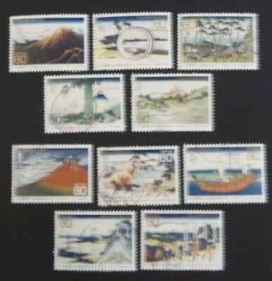 JAPAN USED 2011 PHILANIPPON SCENERY 10 VALUE VF COMPLETE SET SC# 3345 a - j